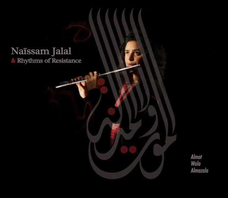 «Almot Wala Almazala», deuxième album de Naïssam Jalal
