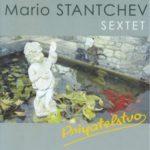Couverture de l'album Priyatelstvo avec Mario-Stantchev sextet